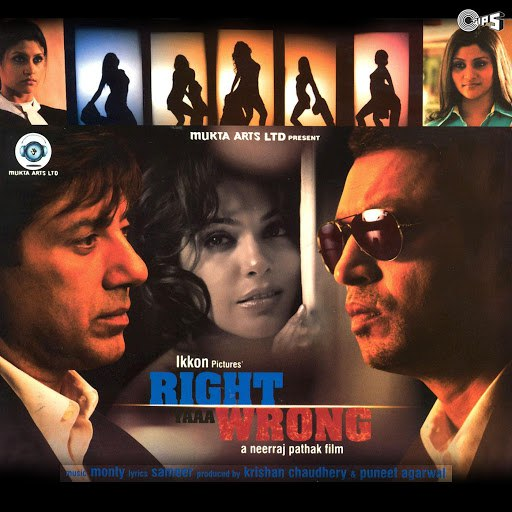 Monty альбом Right Yaa Wrong (Original Motion Picture Soundtrack)