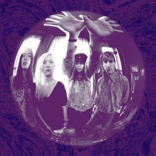 The Smashing Pumpkins альбом Gish (Deluxe Edition)