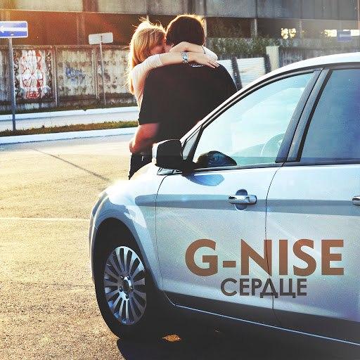 G-Nise альбом Сердце