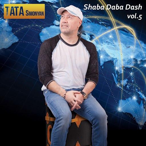 Tata Simonyan альбом Shaba Daba Dash, Vol. 5