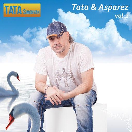 Tata Simonyan альбом Tata & Asparez, Vol. 2