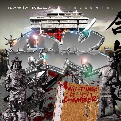Wu-Tang Clan альбом Masta Killa Presents: The Next Chamber