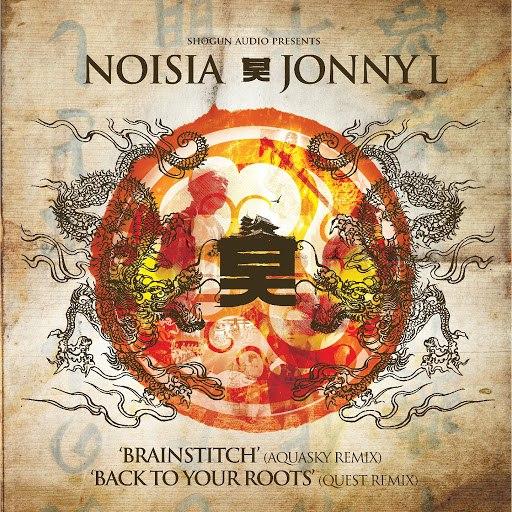 Noisia альбом Brainstitch (Aquasky Remix) / Back to Your Roots (Quest Remix)