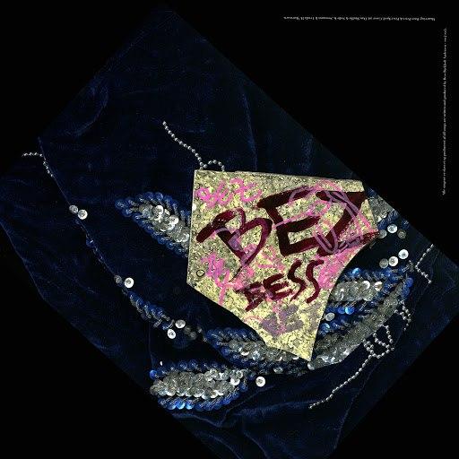 Bess альбом Bez & Rummet