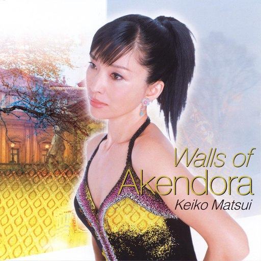 keiko matsui альбом Walls Of Akendora