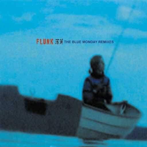 Flunk альбом Blue Monday Remixes