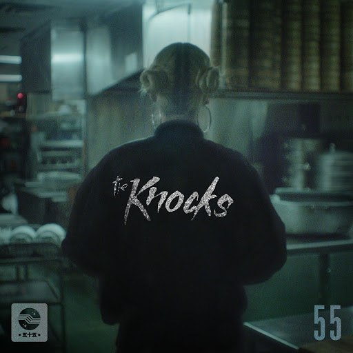 The Knocks альбом Love Me Like That (feat. Carly Rae Jepsen)