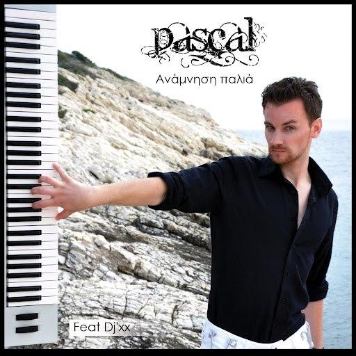 Паскаль альбом Anamnisi palia - Old Memory