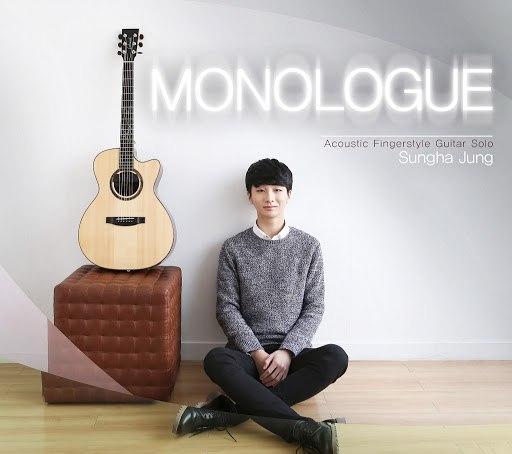 Sungha Jung альбом Monologue
