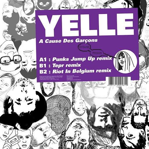 Yelle альбом Kitsuné: A Cause Des Garçons