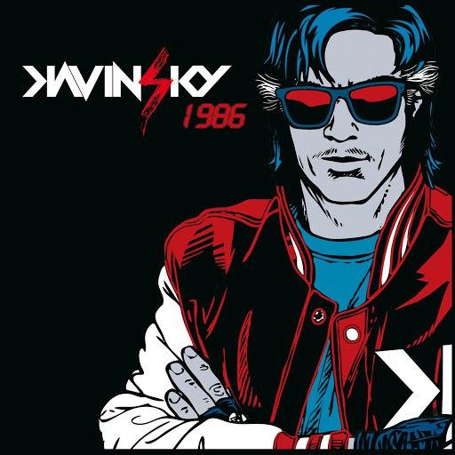 Kavinsky альбом 1986 - EP