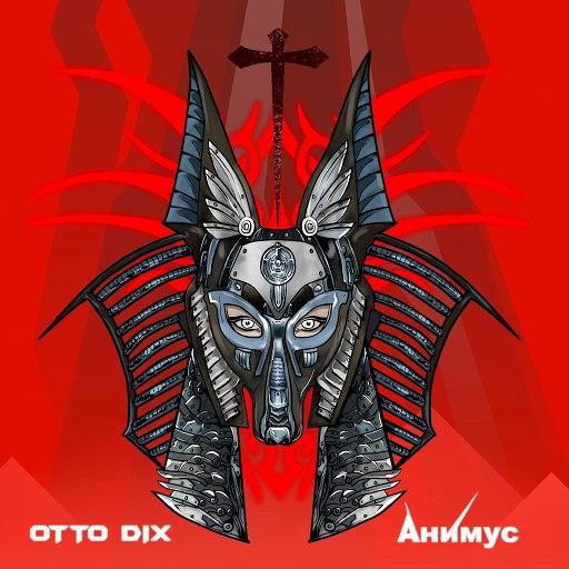 Otto Dix альбом Animus