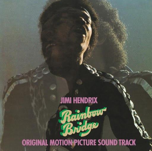 Jimi Hendrix альбом Rainbow Bridge