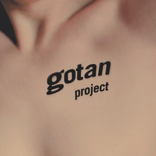 Gotan Project альбом La Revancha Del Tango