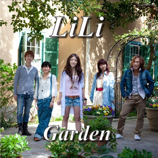 Lili альбом Garden
