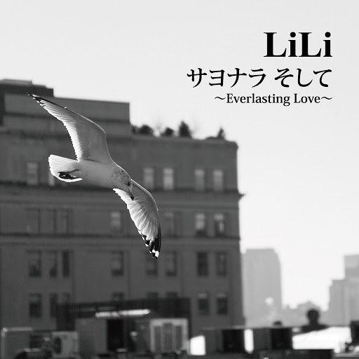 Lili альбом Sayonara Soshite