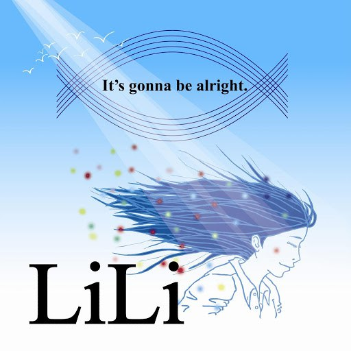 Lili альбом It's gonna be alright