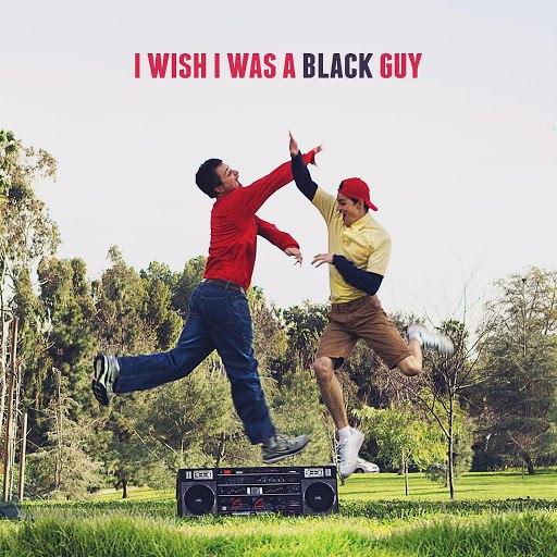 JULIAN SMITH альбом I Wish I Was a Black Guy