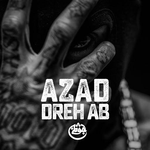 Azad альбом Dreh ab