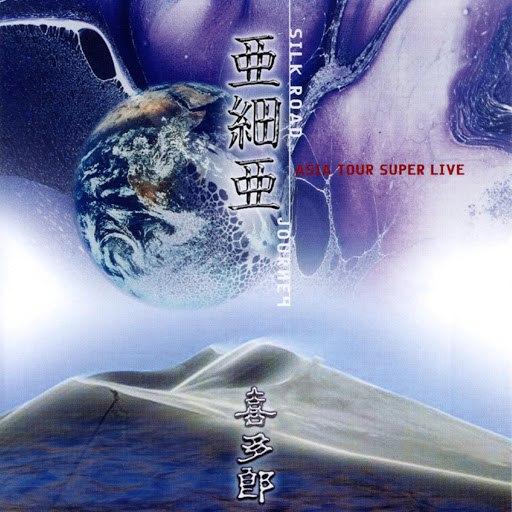 Kitaro альбом Live In Asia