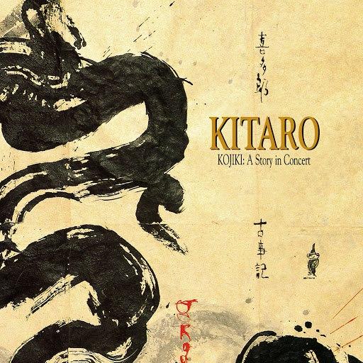 Kitaro альбом Kojiki: A Story In Concert