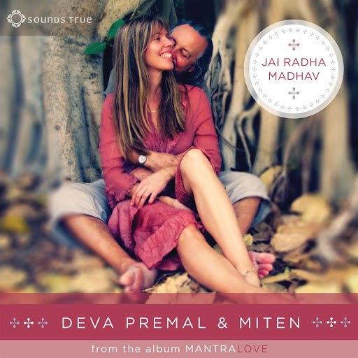 Deva Premal альбом Jai Radha Madhav (Desert Dwellers Remix)