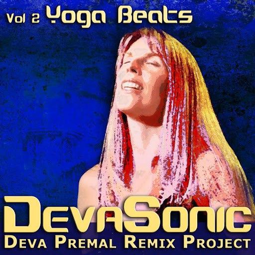 Deva Premal альбом DevaSonic: The Deva Premal Remix Project (Volume 2: Yoga Beats)