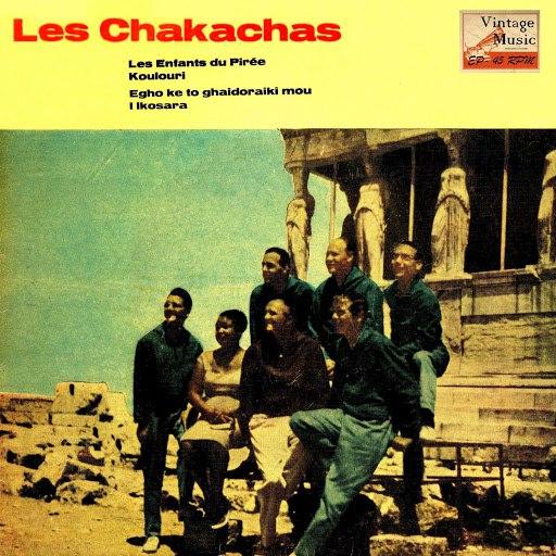 The Chakachas альбом Vintage Cuba No. 113 - EP: Les Enfants Du Pirée