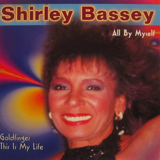 Shirley Bassey альбом All by Myself