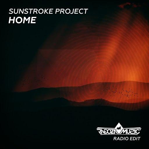 Sunstroke project альбом Home (Radio Edit)