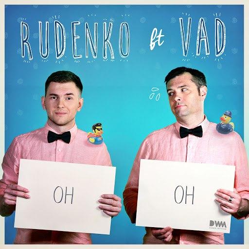 Rudenko альбом OH OH