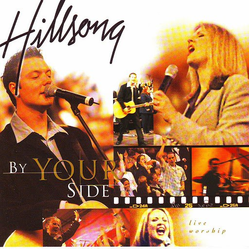 Hillsong United альбом By Your Side