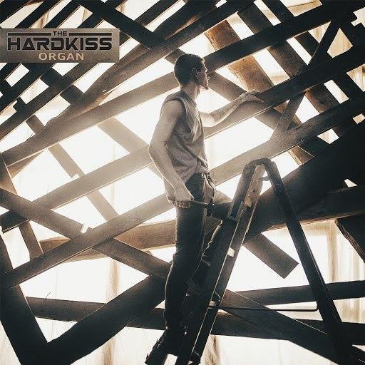 THE HARDKISS альбом Organ