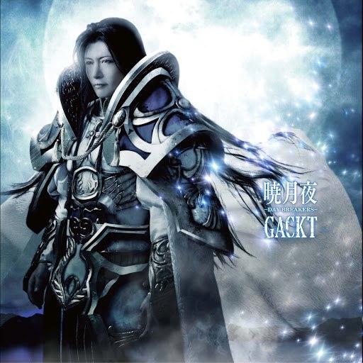 GACKT альбом Akatsukizukuyo - Day Breakers -