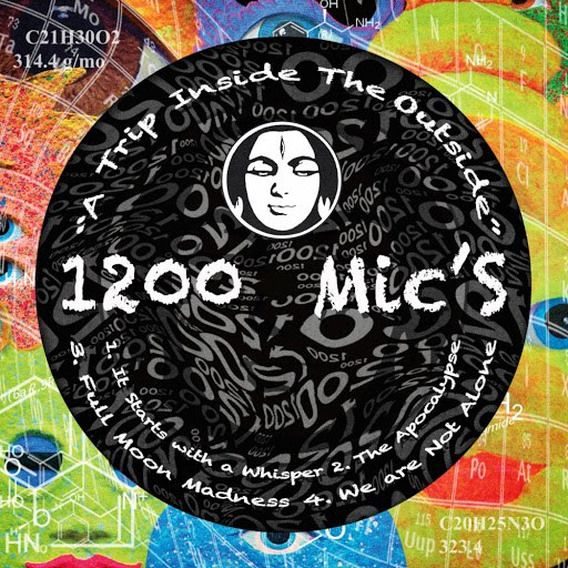 1200 Micrograms альбом A Trip Inside The Outside