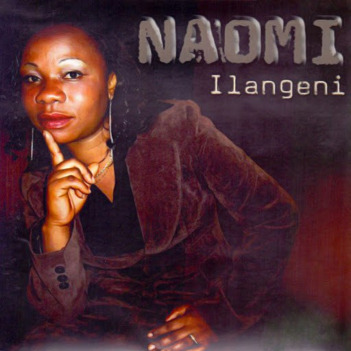 Naomi альбом Ilangeni