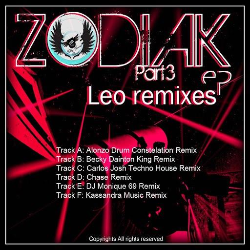 Alonzo альбом Leo (The Remixes)