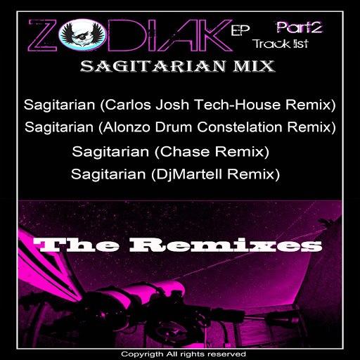 Alonzo альбом Sagitarian (The Remixes)