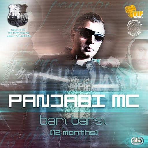 Panjabi Mc альбом Bari Barsi (12 Months)
