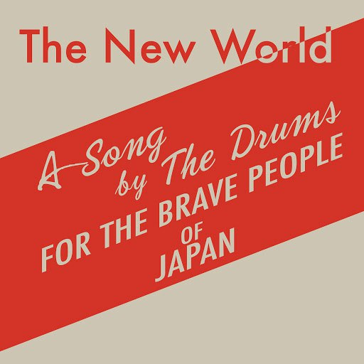The Drums альбом The New World