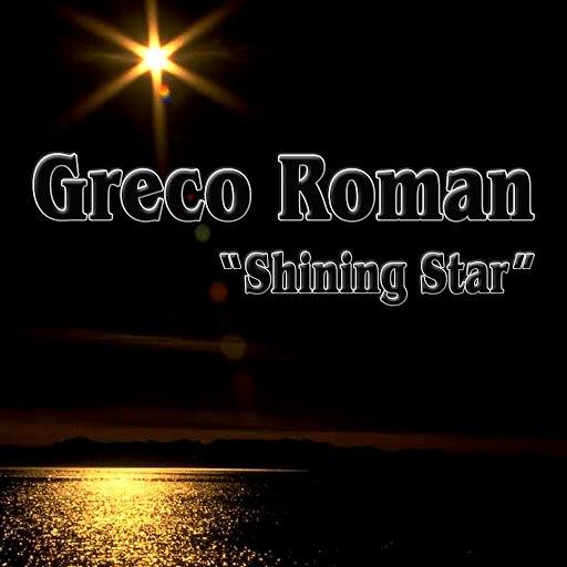 Greco Roman альбом Shining Star