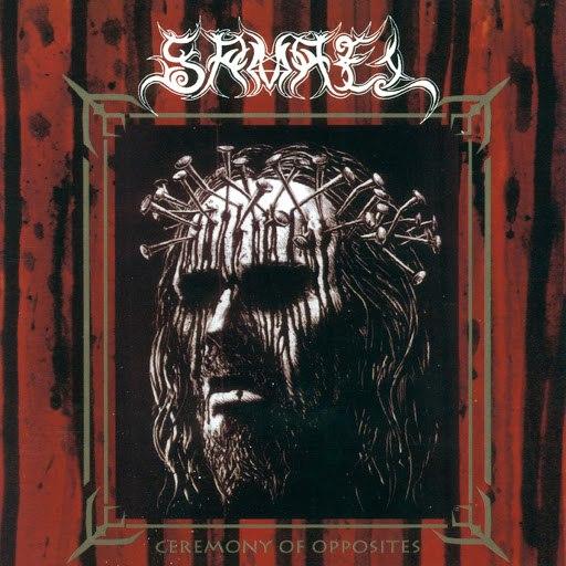 Samael альбом Ceremony of Opposites