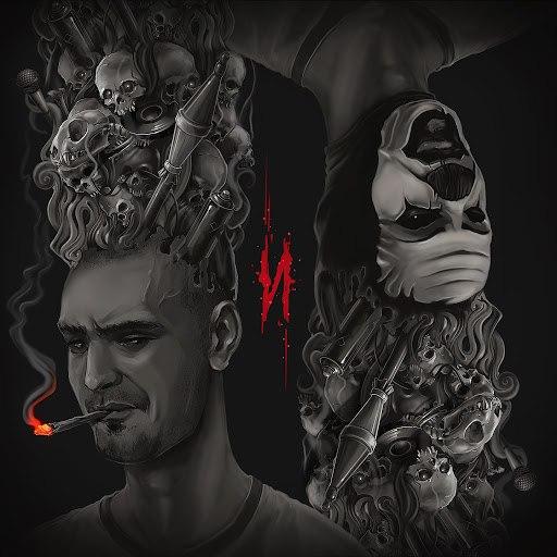 Brick Bazuka альбом Я и мой демон