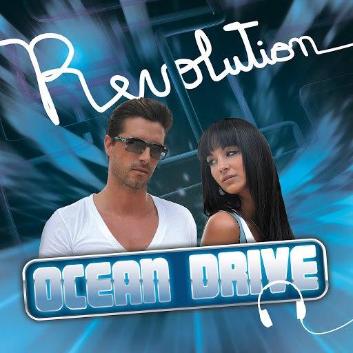 Ocean Drive альбом Revolution (Radio edit)