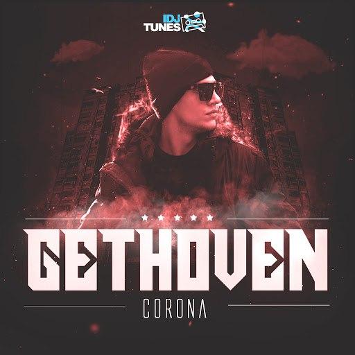 Corona альбом Gethoven