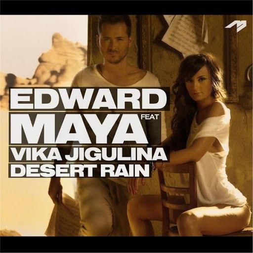 Edward Maya альбом Desert Rain (feat. Vika Jigulina)