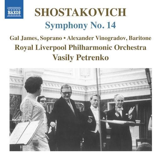 Дмитрий Дмитриевич Шостакович альбом Shostakovich: Symphony No. 14