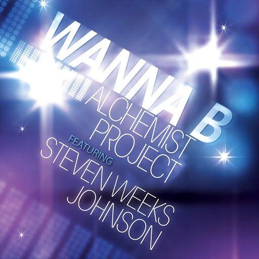 Alchemist Project альбом Wanna B 2012 (Radio Cut)