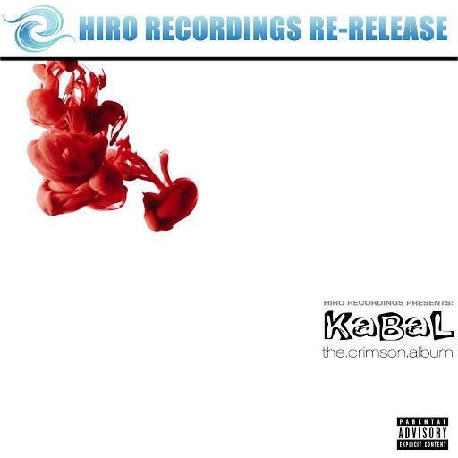 Minus альбом The Crimson Album