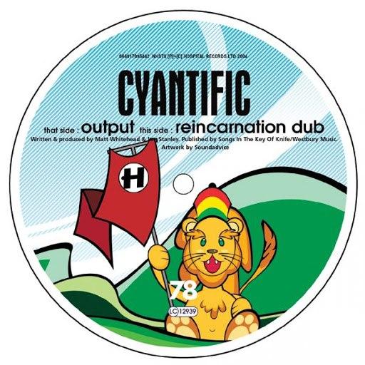 Cyantific альбом Output